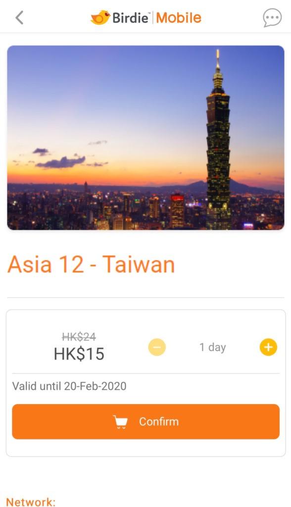 Travel Data Day Pass